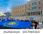 athens  greece  february 4 2018 ... | Shutterstock . vector #1017065263