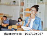 sme business concept. young... | Shutterstock . vector #1017106087
