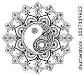 circular pattern in form of...   Shutterstock .eps vector #1017119623
