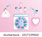happy women's day celebration... | Shutterstock .eps vector #1017139063