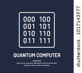 calculation quantum computer....   Shutterstock .eps vector #1017143977