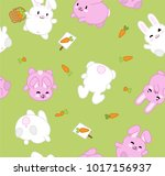 white and pink bunnies and... | Shutterstock .eps vector #1017156937