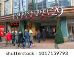 zakopane  street   jan 03  2018 ... | Shutterstock . vector #1017159793