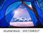 view from tourists tent to the... | Shutterstock . vector #1017248317