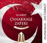 republic of turkey national... | Shutterstock .eps vector #1017268627