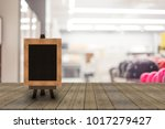 blur modern office with bokeh... | Shutterstock . vector #1017279427