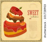 Vintage Pastry Menu   Big...