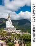 phetchabun  thailand   november ... | Shutterstock . vector #1017299017