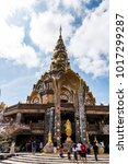 phetchabun  thailand   november ... | Shutterstock . vector #1017299287