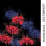 japanese style cluster...   Shutterstock .eps vector #1017389437