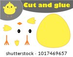 chick cartoon style  education... | Shutterstock .eps vector #1017469657