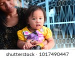 palembang  indonesia   july 9 ... | Shutterstock . vector #1017490447