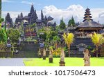 Small photo of Indonesia. Bali. The Temple Of Pura Besakih. Pura Besakih located on the slope of Gunung Agung, where supposedly live friendly human spirits that were worshipped in this temple.