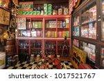chachoengsao  thailand  ... | Shutterstock . vector #1017521767