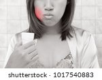 asian woman rinsing and... | Shutterstock . vector #1017540883