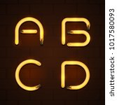 vector of abstract font and... | Shutterstock .eps vector #1017580093