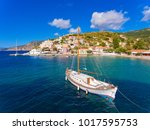 assos village and port in... | Shutterstock . vector #1017595753