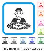 enjoy roulette dealer vector... | Shutterstock .eps vector #1017615913