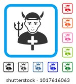 smiling satan priest vector... | Shutterstock .eps vector #1017616063