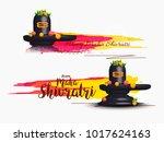 illustration of happy maha...   Shutterstock .eps vector #1017624163
