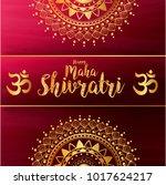 illustration of happy maha... | Shutterstock .eps vector #1017624217