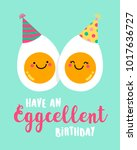 cute boiled egg couple... | Shutterstock .eps vector #1017636727