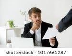 surprised confused caucasian... | Shutterstock . vector #1017665287