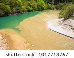 the river of two colors  | Shutterstock . vector #1017713767