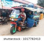 luangprabang  laos  may 30 2017 ... | Shutterstock . vector #1017782413