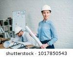 beautiful female architect... | Shutterstock . vector #1017850543