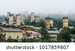 ancient svan towers in dense... | Shutterstock . vector #1017859807