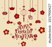chinese new year background... | Shutterstock .eps vector #1017900427