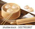 vector realistic concept... | Shutterstock .eps vector #1017901807