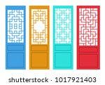 Set Of Chinese Door In Flat...