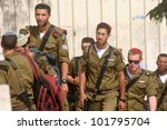 JERUSALEM - OCTOBER 03: Members of the Israeli Border Police in the Old City October 03, 2006 in Jerusalem, Israel. They are deployed for law enforcement in the West Bank and Jerusalem. - stock photo