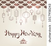 happy chinese new year.... | Shutterstock .eps vector #1017958243