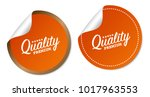 premium quality stickers | Shutterstock .eps vector #1017963553
