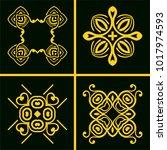 vintage logos templates set.... | Shutterstock .eps vector #1017974593