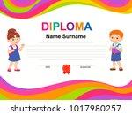 children banner template   Shutterstock .eps vector #1017980257