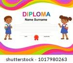 children banner template   Shutterstock .eps vector #1017980263