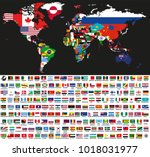 vector abstract world political ... | Shutterstock .eps vector #1018031977