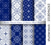 vector arabesque patterns set.... | Shutterstock .eps vector #1018046263