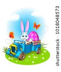 easter  greeting  colorful ... | Shutterstock . vector #1018048573