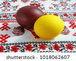 easter eggs  in the basket for... | Shutterstock . vector #1018062607