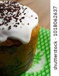 celebratory sweet easter bread... | Shutterstock . vector #1018062637