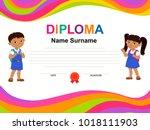 kids diploma certificate... | Shutterstock .eps vector #1018111903