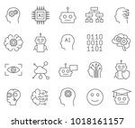 simple set of artificial... | Shutterstock .eps vector #1018161157