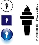 ice cream cone symbol sign and... | Shutterstock .eps vector #1018232533