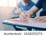 soft focus.high school or... | Shutterstock . vector #1018255273