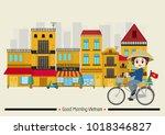 boy ride bicycle in vietnam.... | Shutterstock .eps vector #1018346827